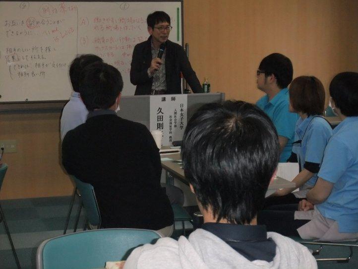 平成30年度管理者研修久田教授② (18)