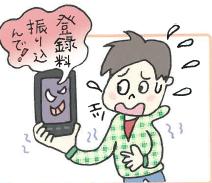 R1.2.6 インターネット①