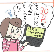 R1.2.6 インターネット②