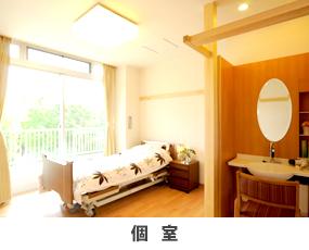 pho_kodawari_008