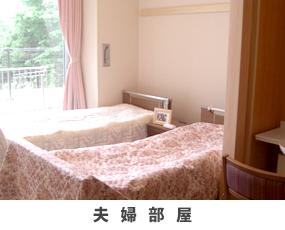 pho_kodawari_008r
